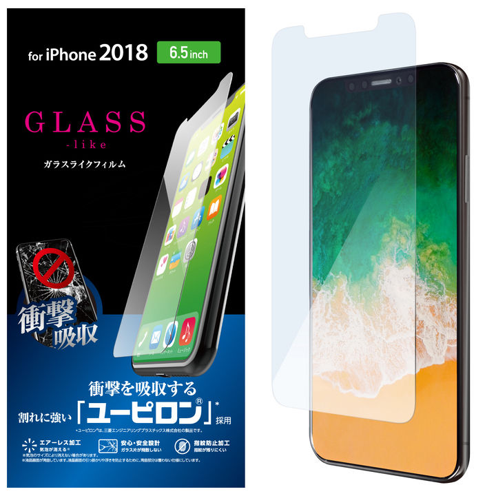 iPhone XS Max フィルム ガラスライク保護フィルム ユーピロン iPhone XS Max_0