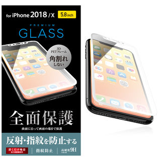 iPhone XS/X フィルム フルカバー強化ガラス フレーム付 反射防止/ホワイト iPhone XS/X