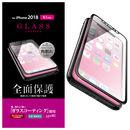 フルカバーガラスコートフィルム フレーム付き/反射防止 ブラック iPhone XR