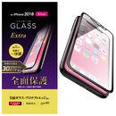 フルカバー強化ガラス ハイブリットフレーム付き ブラック iPhone XR