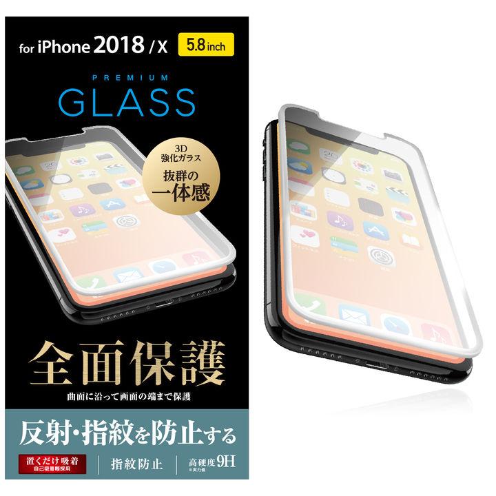 iPhone XS/X フィルム フルカバー強化ガラス 反射防止/ホワイト iPhone XS/X_0