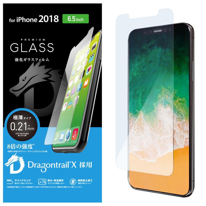 iPhone XS Max フィルム 強化ガラス ドラゴントレイル iPhone XS Max_0