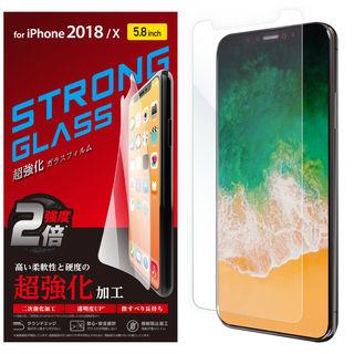 強化ガラス 超強化 iPhone XS【9月下旬】