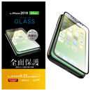 フルカバー強化ガラス フレーム付 ブラック iPhone XS Max