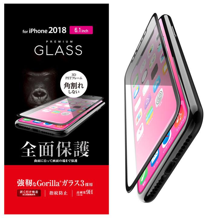 iPhone XR フィルム フルカバー強化ガラス フレーム付 ゴリラ/ブラック iPhone XR_0