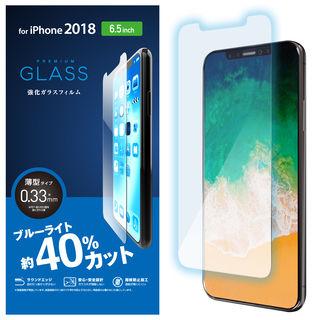 iPhone XS Max フィルム 強化ガラス 0.33mm/ブルーライトカット iPhone XS Max