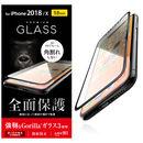 フルカバー強化ガラス フレーム付 ゴリラ/ブラック iPhone XS/X