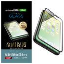 フルカバー強化ガラス 反射防止/ブラック iPhone XS Max