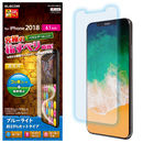 保護フィルム ブルーライトカット/光沢 iPhone XR