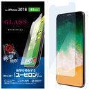 ガラスライク保護フィルム ユーピロン iPhone XS Max