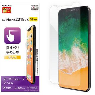 【iPhone XSフィルム】保護フィルム スムースタッチ/光沢 iPhone XS