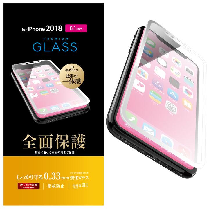 iPhone XR フィルム フルカバー強化ガラス 0.33mm/ホワイト iPhone XR_0