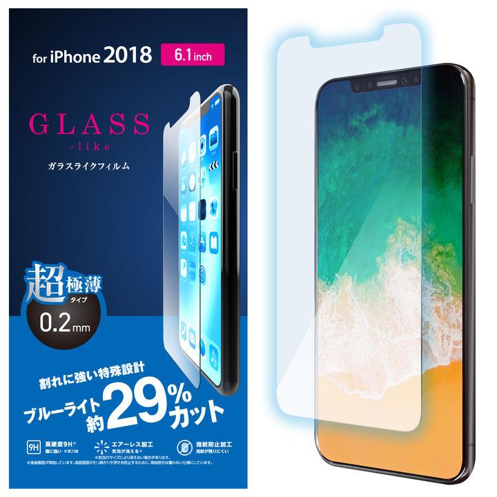 iPhone XR フィルム ガラスライク保護フィルム ブルーライトカット iPhone XR_0