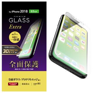 【iPhone XS Maxフィルム】フルカバー強化ガラス ハイブリットフレーム付き ホワイト iPhone XS Max