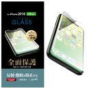 フルカバー強化ガラス 反射防止/ホワイト iPhone XS Max