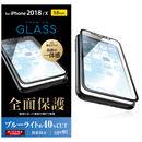 フルカバー強化ガラス ブルーライトカット/ブラック iPhone XS/X