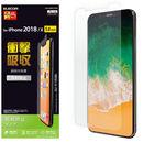 保護フィルム 衝撃吸収/指紋防止/反射防止 iPhone XS/X