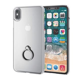 【iPhone XS Maxケース】シェルカバー リング付ケース シルバー iPhone XS Max【9月下旬】