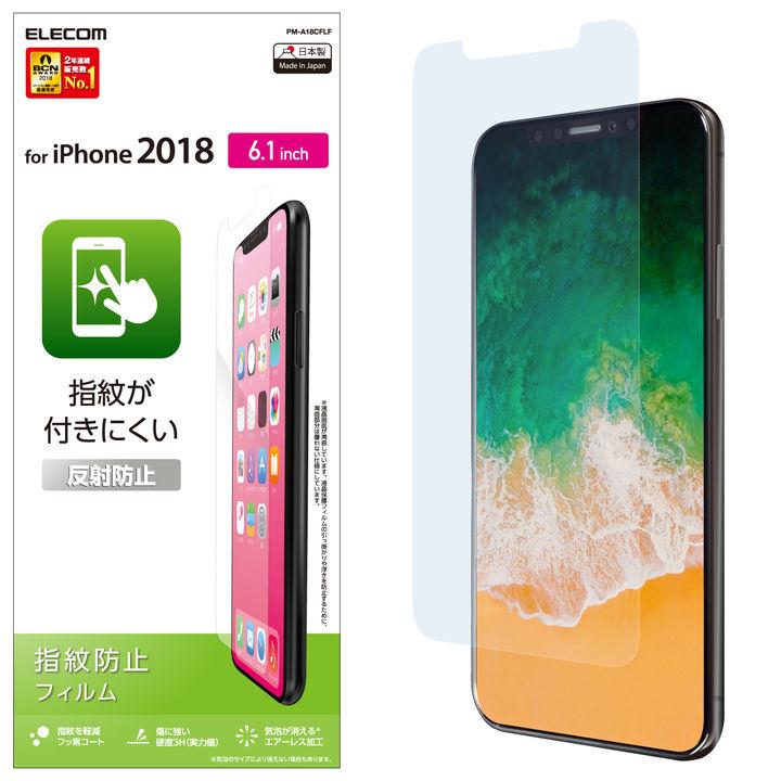 iPhone XR フィルム 保護フィルム 指紋防止/反射防止 iPhone XR_0