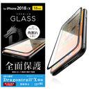 フルカバー強化ガラス フレーム付 ドラゴントレイル/ブラック iPhone XS/X