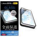 フルカバー強化ガラス フレーム付 ブルーライトカット/ブラック iPhone XS/X