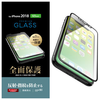 iPhone XS Max フィルム フルカバー強化ガラス 反射防止/ブラック iPhone XS Max