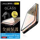 フルカバー強化ガラス ドラゴントレイル/ブラック iPhone XS
