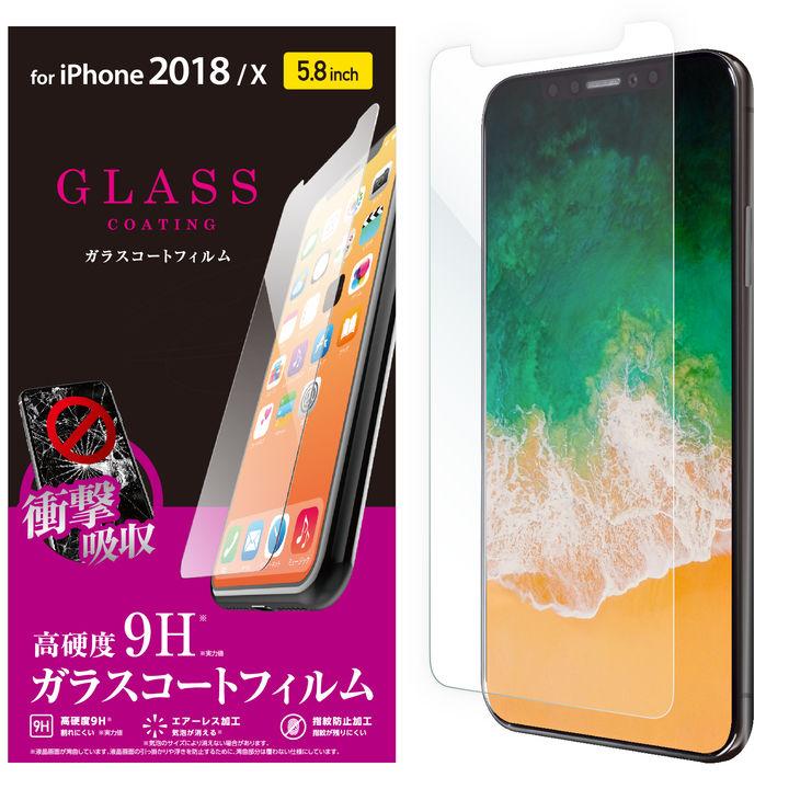 iPhone XS/X フィルム ガラスコートフィルム スタンダード iPhone XS/X_0