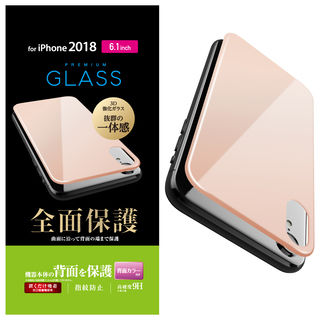 iPhone XR フィルム 背面フルカバー強化ガラス ピンク iPhone XR