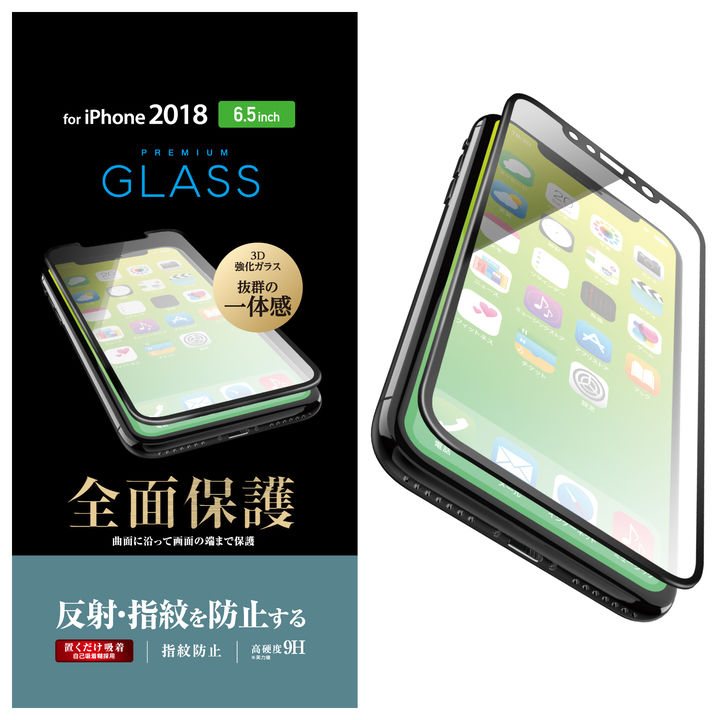 iPhone XS Max フィルム フルカバー強化ガラス 反射防止/ブラック iPhone XS Max_0