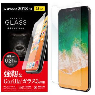 iPhone XS/X フィルム 強化ガラス ゴリラ iPhone XS/X