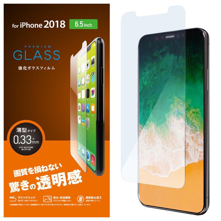 iPhone XS Max フィルム 強化ガラス 0.33mm iPhone XS Max_0