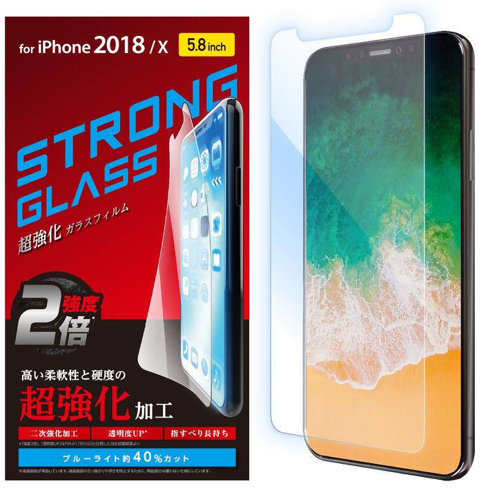 強化ガラス 超強化/ブルーライトカット iPhone XS【9月下旬】
