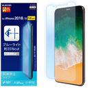 保護フィルム ブルーライトカット/反射防止 iPhone XS/X
