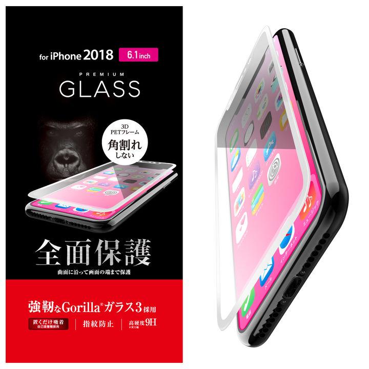 iPhone XR フィルム フルカバー強化ガラス フレーム付 ゴリラ/ホワイト iPhone XR_0
