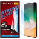 強化ガラス 超強化/ブルーライトカット iPhone XS/X