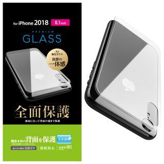 【iPhone XR】背面フルカバー強化ガラス クリア iPhone XR