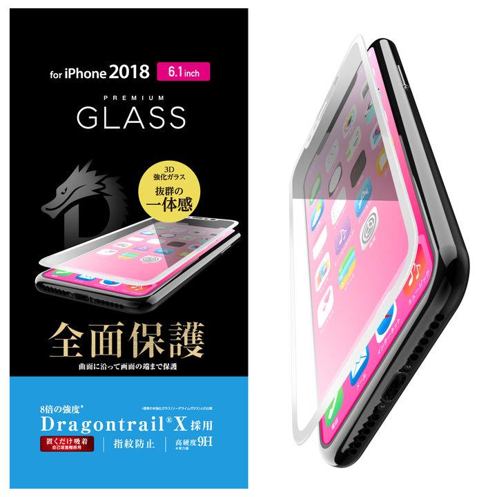 iPhone XR フィルム フルカバー強化ガラス ドラゴントレイル/ホワイト iPhone XR_0