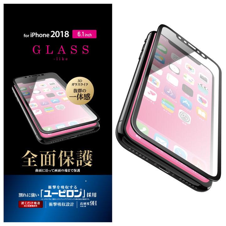 iPhone XR フィルム フルカバーガラスライクフィルム ユーピロン/ブラック iPhone XR_0