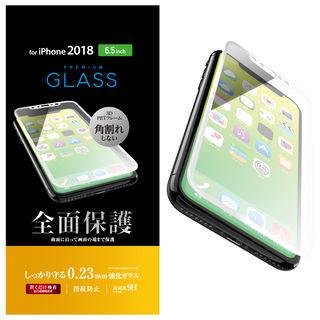 【iPhone XS Maxフィルム】フルカバー強化ガラス フレーム付 ホワイト iPhone XS Max