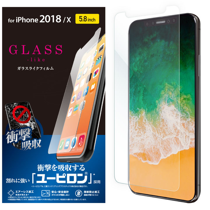 iPhone XS/X フィルム ガラスライク保護フィルム ユーピロン iPhone XS/X_0