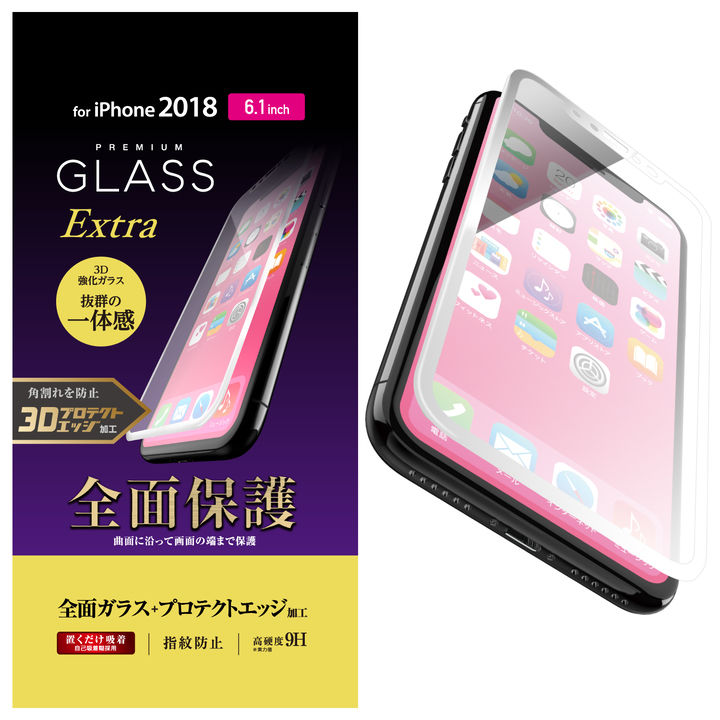 iPhone XR フィルム フルカバー強化ガラス ハイブリットフレーム付き ホワイト iPhone XR_0