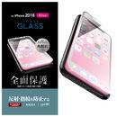 フルカバー強化ガラス フレーム付 反射防止/ホワイト iPhone XR