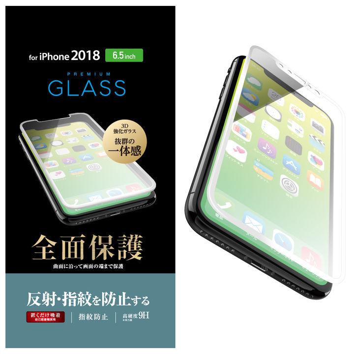 iPhone XS Max フィルム フルカバー強化ガラス 反射防止/ホワイト iPhone XS Max_0