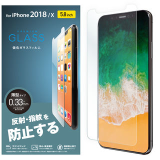 強化ガラス 反射防止 iPhone XS【9月下旬】