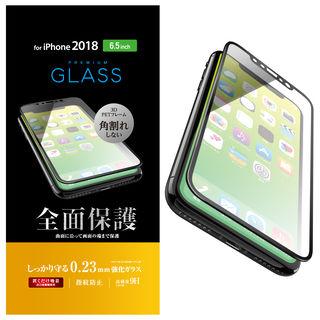 【iPhone XS Max】フルカバー強化ガラス フレーム付 ブラック iPhone XS Max【9月下旬】