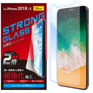 iPhone XS/X フィルム 強化ガラス 超強化/ブルーライトカット iPhone XS/X
