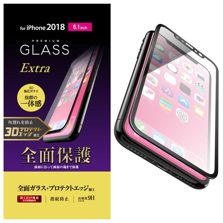 iPhone XR フィルム フルカバー強化ガラス ハイブリットフレーム付き ブラック iPhone XR_0