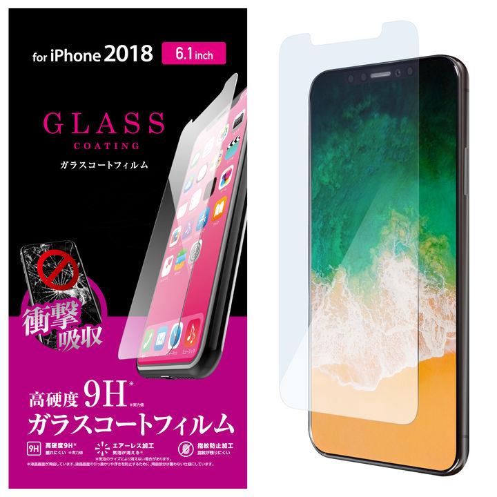 iPhone XR フィルム ガラスコートフィルム スタンダード iPhone XR_0