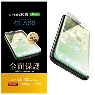 【iPhone XS Maxフィルム】フルカバー強化ガラス 0.33mm/ホワイト iPhone XS Max